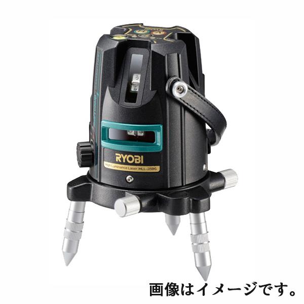 リョービ RYOBI レーザー墨出器 グリーンレーザー 三脚付き買取しました!