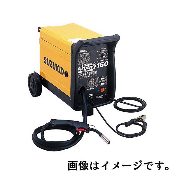 スズキッド SUZUKID ノンガス・MIG/MAG兼用 200V専用半自動溶接機買取しました!