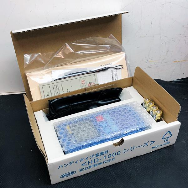 安立計器  ハンディタイプ温度計測器買取しました!