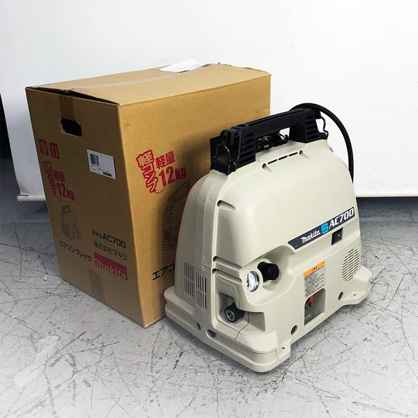 マキタ makita 常圧エアコンプレッサ買取しました!