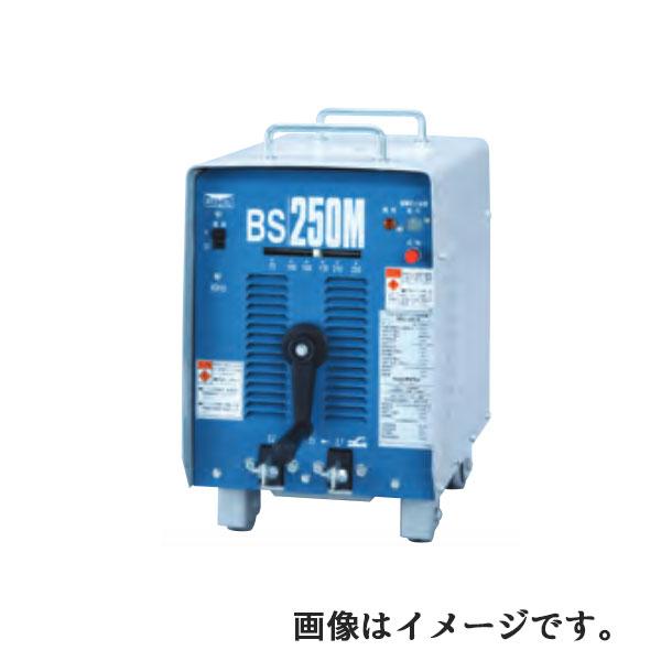 ダイヘン DAIHEN  250A交流アーク溶接機 60Hz買取しました!