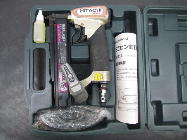 日立 HITACHI  35mmピン釘打機買取しました!