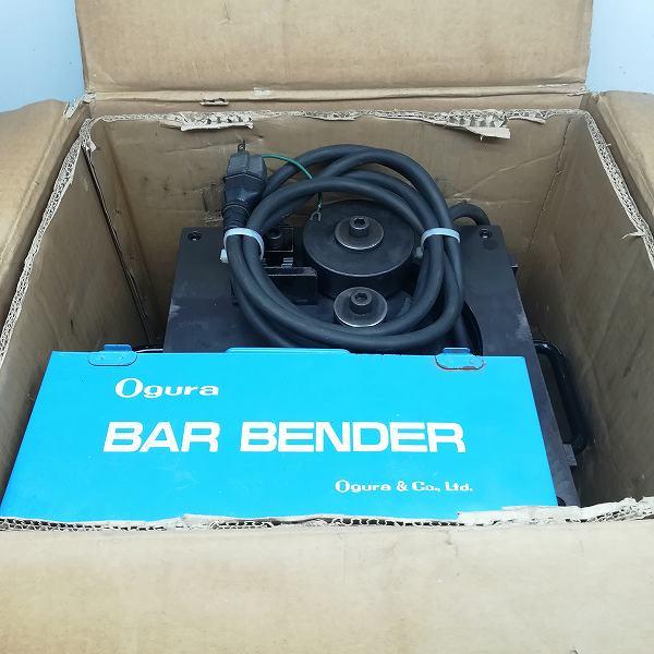 オグラ Ogura  16mm鉄筋曲機 鉄筋ベンダー買取しました!