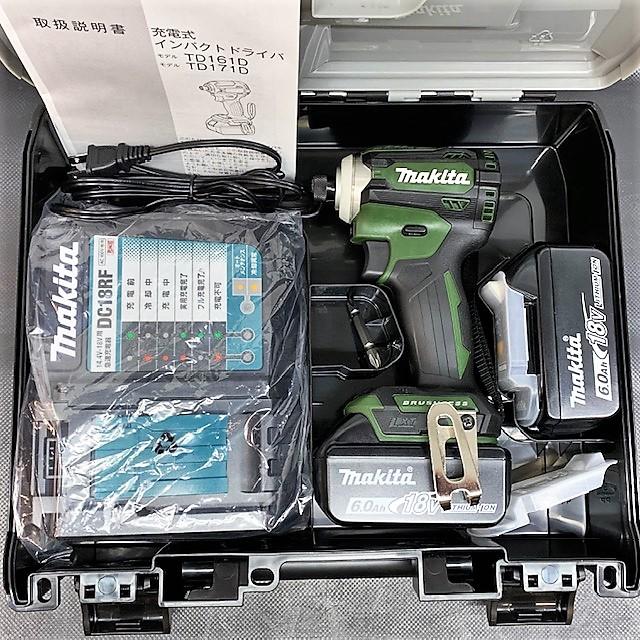 マキタ makita  18V充電式インパクトドライバ 6.0Ah 限定色オーセンティックグリーン買取しました!