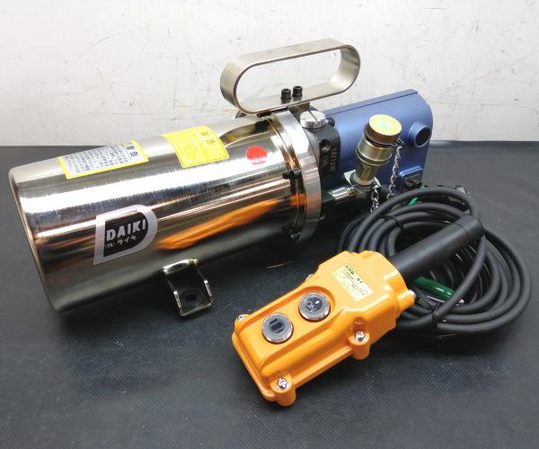 ダイキ 超小型電動油圧ポンプ買取しました!