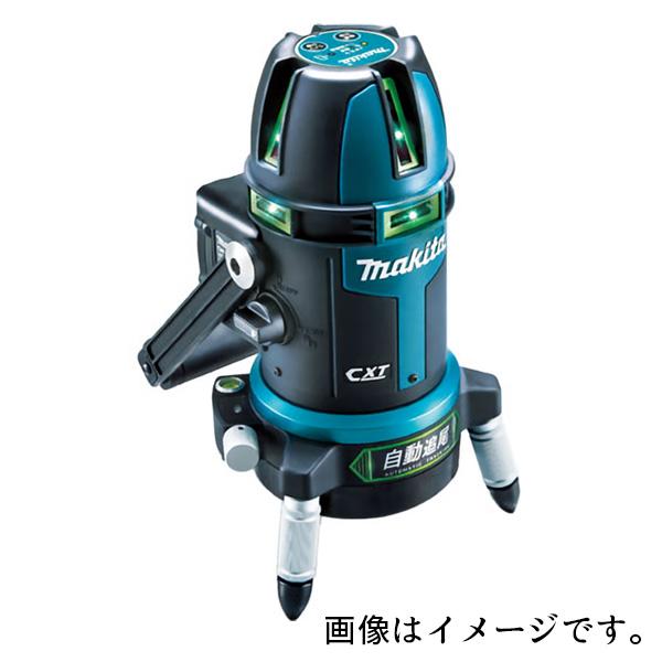 マキタ makita 自動追尾グリーンレーザー墨出し器 10.8V4.0Ahバッテリセット買取しました!