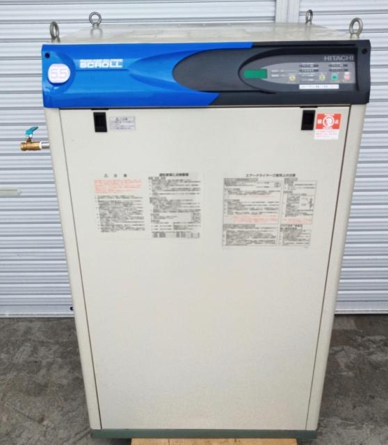 日立 HITACHI 7.5馬力/5.5kW オイルフリースクロールコンプレッサー ドライヤー内蔵 3相200V 60Hz買取しました!