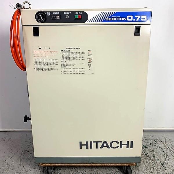 日立産機 HITACHI  1馬力パッケージレシプロコンプレッサー 100V 60Hz買取しました!