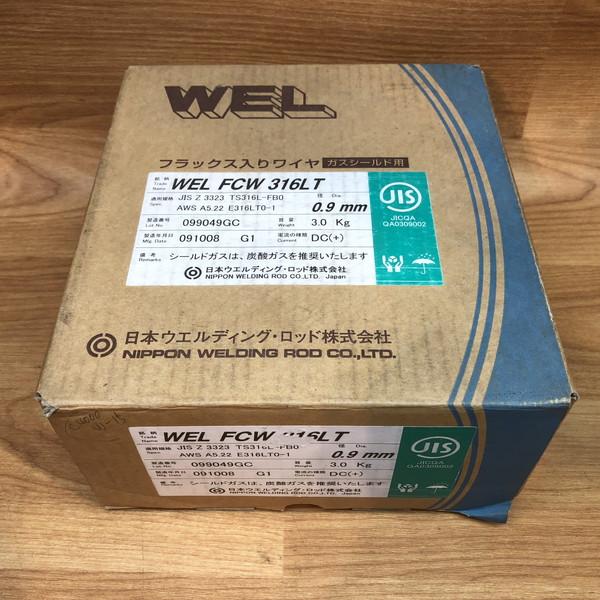 日本ウエルディング・ロッド 0.9mm溶接ワイヤ ステンレス用 3kg買取しました!