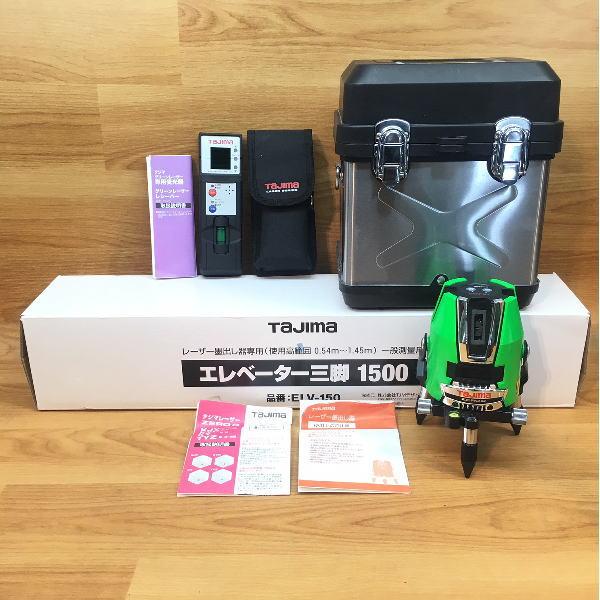 TAJIMA タジマ  グリーンレーザー墨出し器 受光器 三脚付き 買取しました!