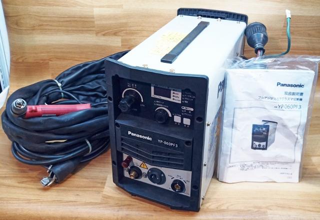 パナソニック  Panasonic 60A エアプラズマ切断機 プラズマカッター 切断・ガウジング買取しました!