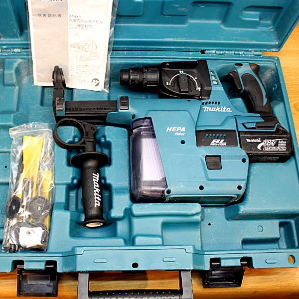 マキタ/makita  集じんシステム付き 24mm 充電式ハンマドリル 18V/3.0Ah買取しました!