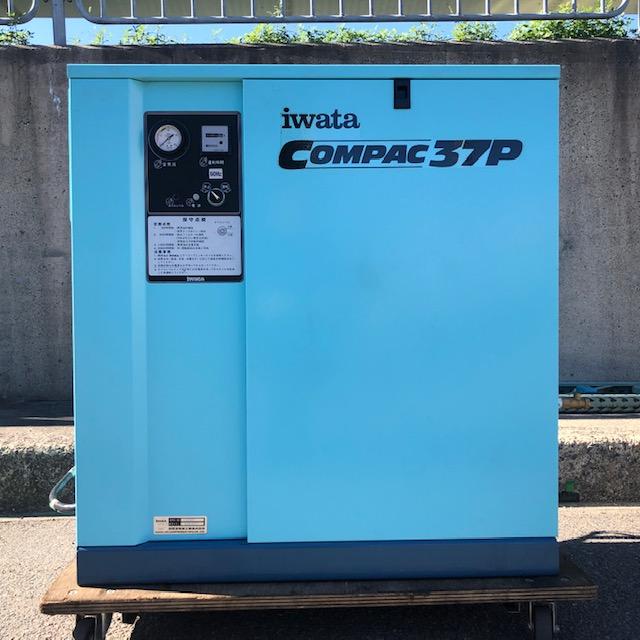 iwata イワタ 5馬力給油式パッケージレシプロコンプレッサー �@買取しました!