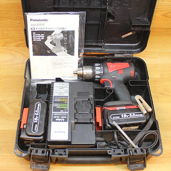 パナソニック/Panasonic  18�X 充電ドリルドライバー 5.0Ah 買取しました!