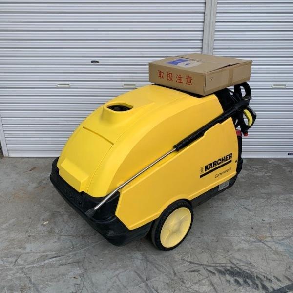 ケルヒャー  業務用高温高圧洗浄機 スチーム洗浄機 3相200V 50Hz 買取しました!