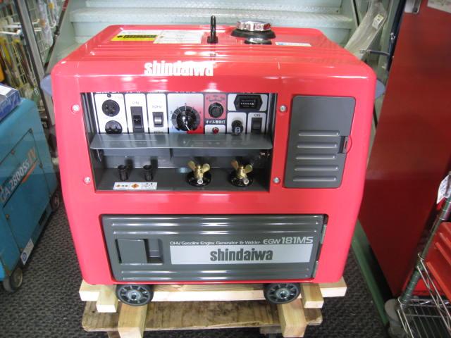 bin161020152002002 溶接機の買取