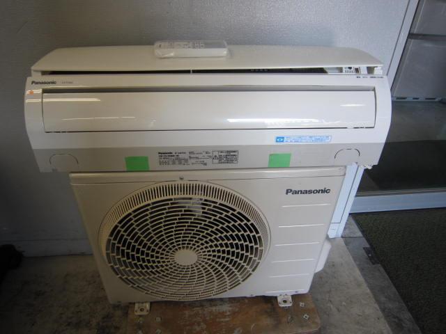 bin161025150031002 エアコンの買取