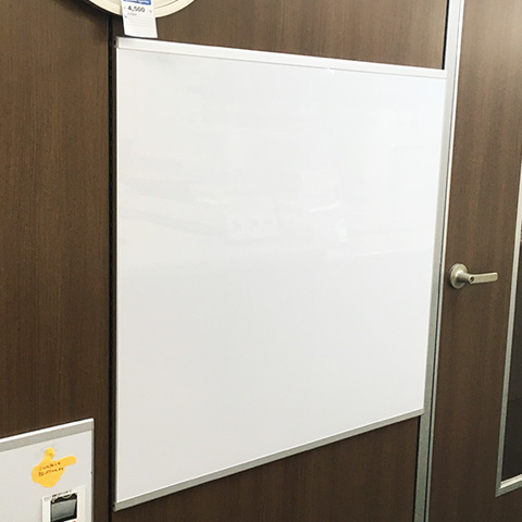 bin161025160122002 ホワイトボードの買取