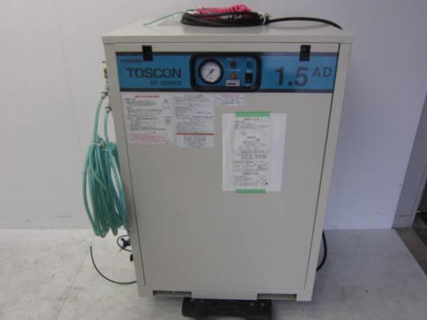 bin161119171638002 工場用コンプレッサーの買取