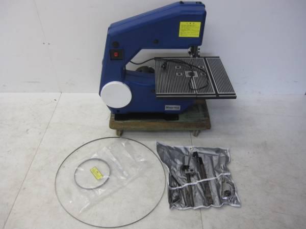 bin161121151207002 整備機械の買取