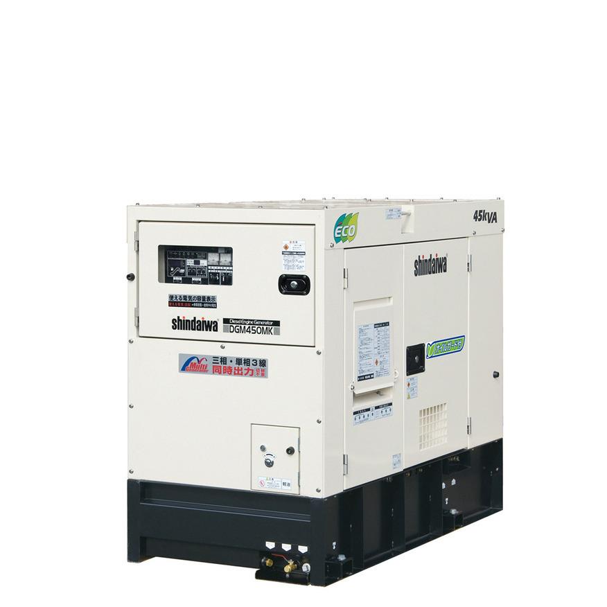 bin170228183851002 発電機の買取