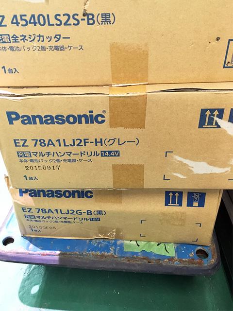 bin170302152033002 電動工具の買取