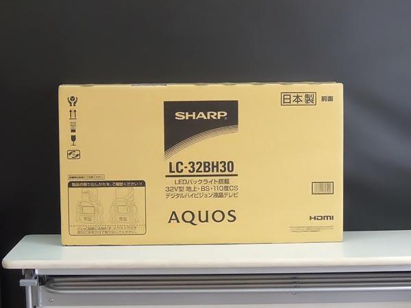 SHARP 32型液晶テレビ LC-32BH30