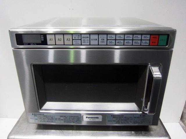 Panasonic 業務用電子レンジ NE-1901(CK)
