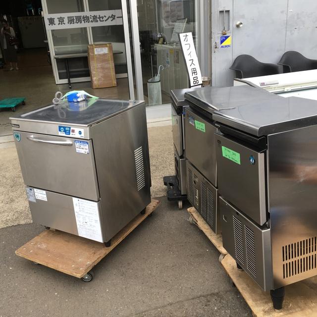 bin170526151631002 製氷機の買取