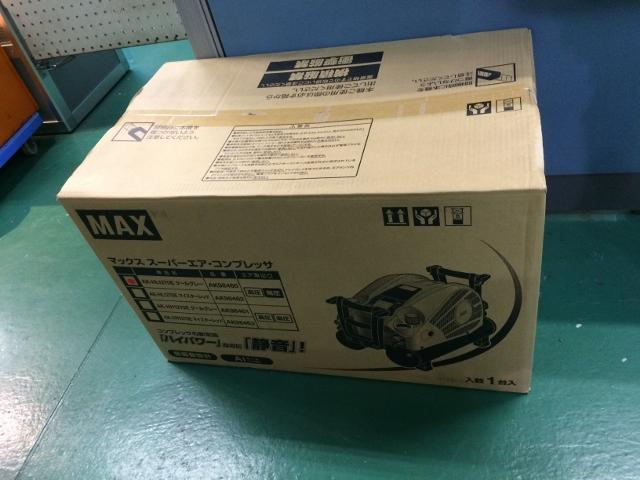 マックス MAX 90mm高圧釘打ち機 スーパーネイラ 高圧エアコンプレッサー AK-HL1270E  HN-90N4
