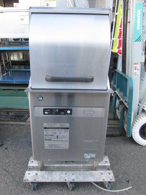 bin171028172758002 食器洗浄機の買取
