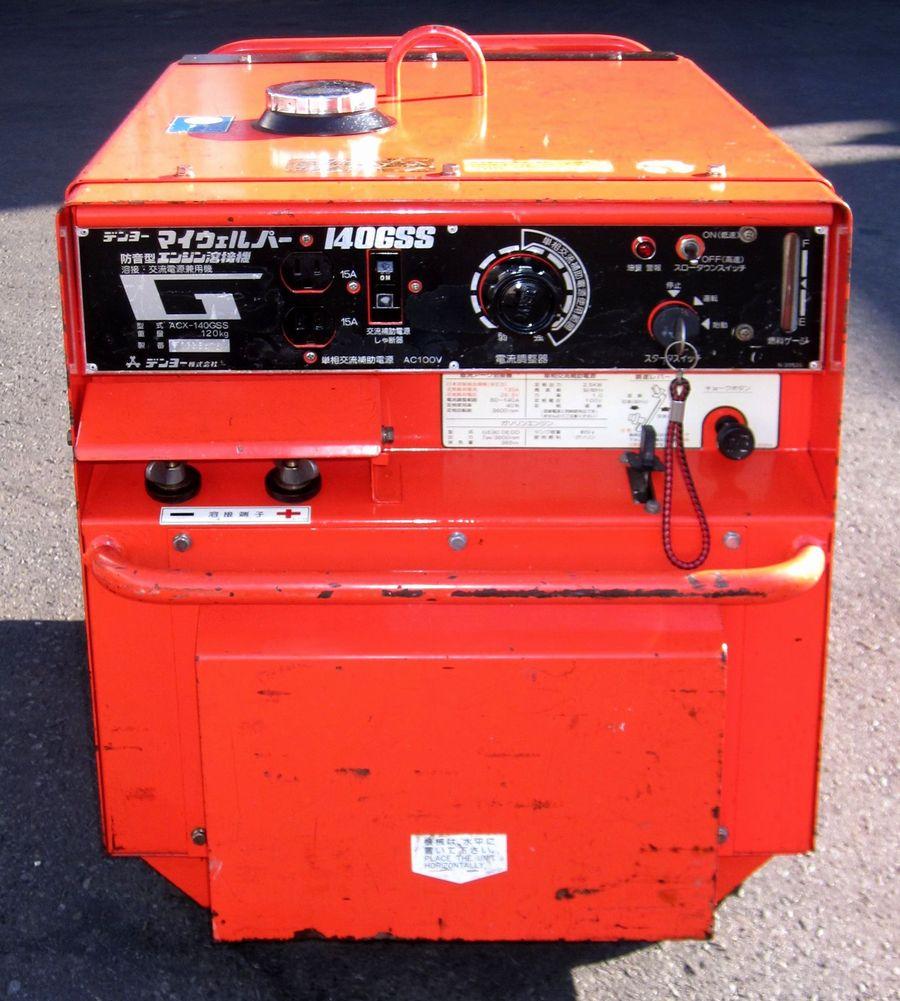 bin171206103420002 発電機の買取