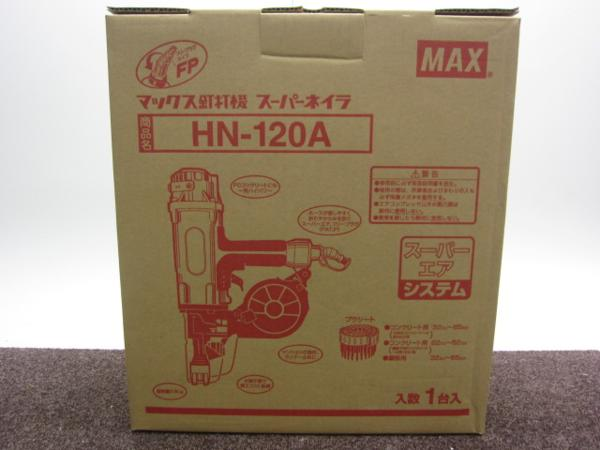 MAX 高圧コンクリートピン針打機 HN-120A