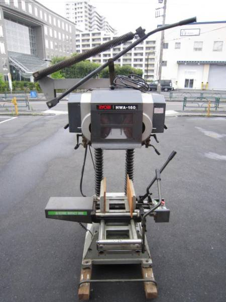 RYOBI ホゾ取機 HWA-160