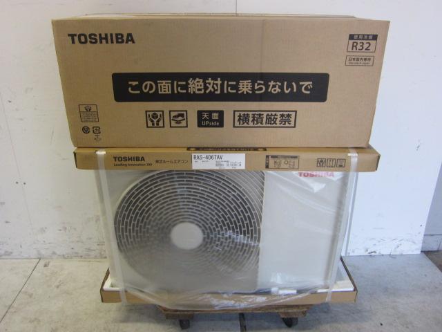 bin171213091320002 家庭用エアコンの買取