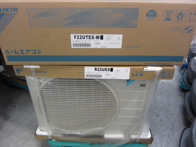bin171213092515002 家庭用エアコンの買取