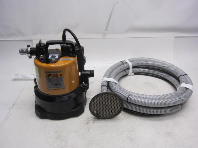 ツルミポンプ 残水吸排水用スイープポンプ LSP1.4S-52