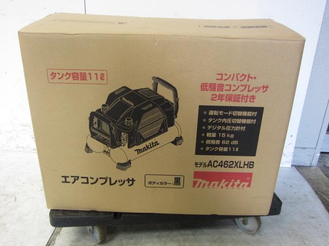 マキタ  エアコンプレッサ AC462XLHB 黒