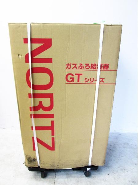 ノーリツ ガスふろ給湯器 GT-1651SAWX-FFA  GT-1651SAWX-FFA