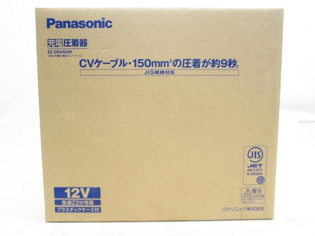 パナソニック 充電圧着器 EZ3902N22K EZ3902N22K