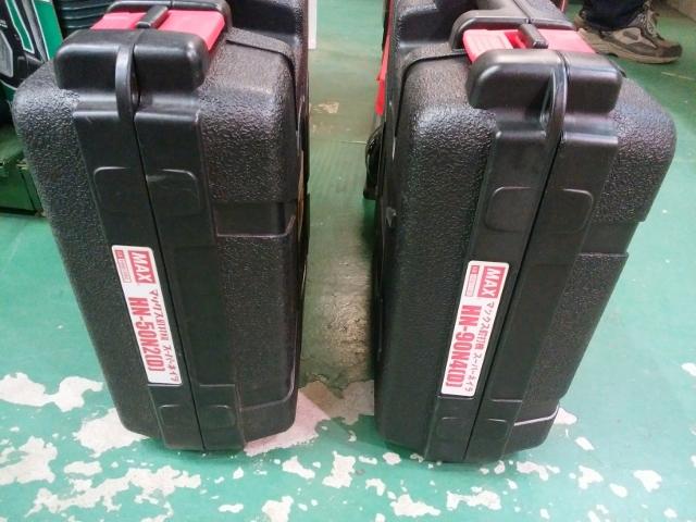 マックス/MAX 高圧釘打ち機 HN-50N2  HN-90N4
