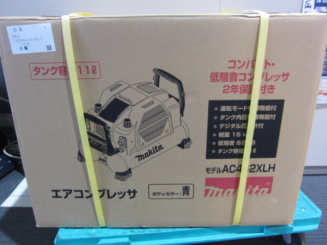 マキタ エアコンプレッサ AC462XLH