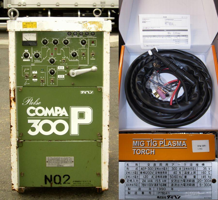 ダイヘン TIG溶接機 COMPA300P