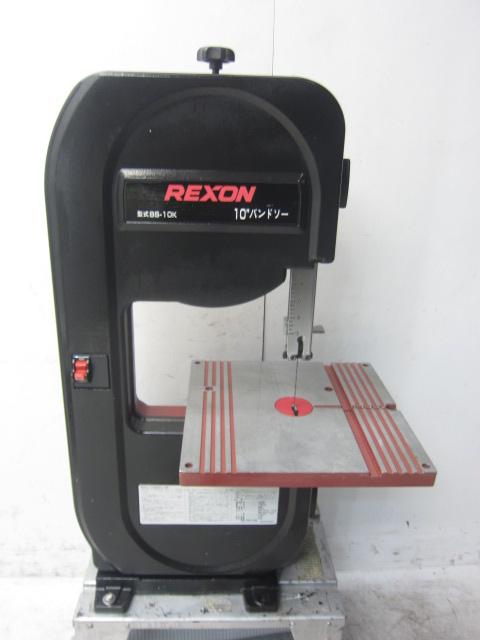 レクソン 10インチバンドソー BS-10K