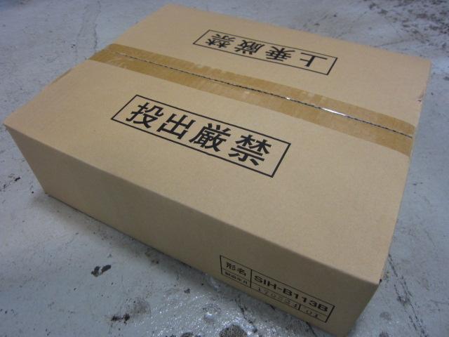 三化工業  IHクッキングヒーター SIH-B113B