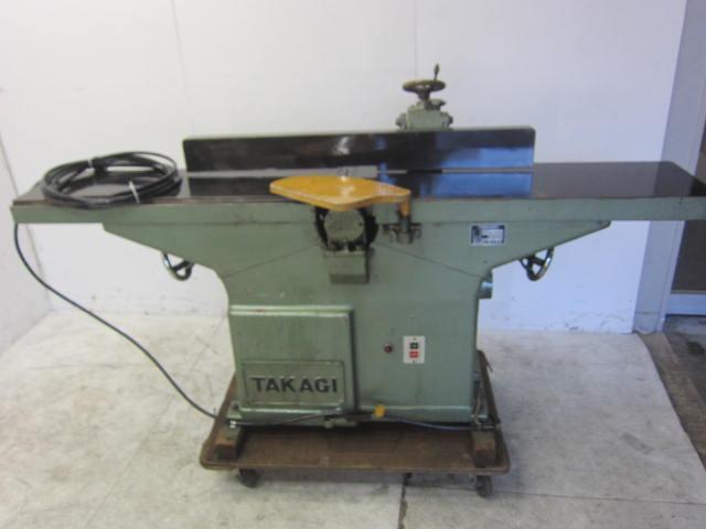 高木機工 カンナ盤 FM型250mm