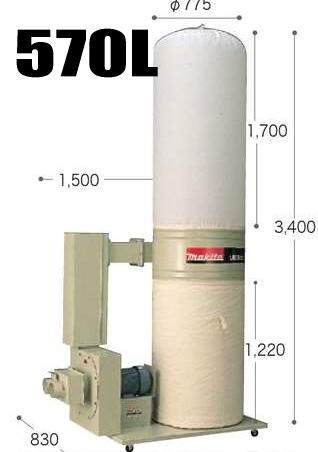 570リットル集じん機 業務用/木工所 UB500
