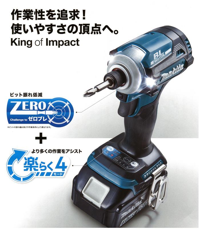 bin180130172040002 電動工具の買取
