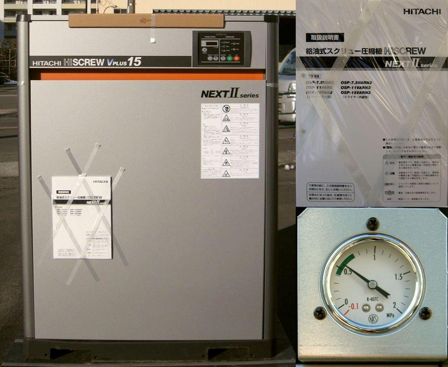 bin180209101200002 工場用コンプレッサーの買取