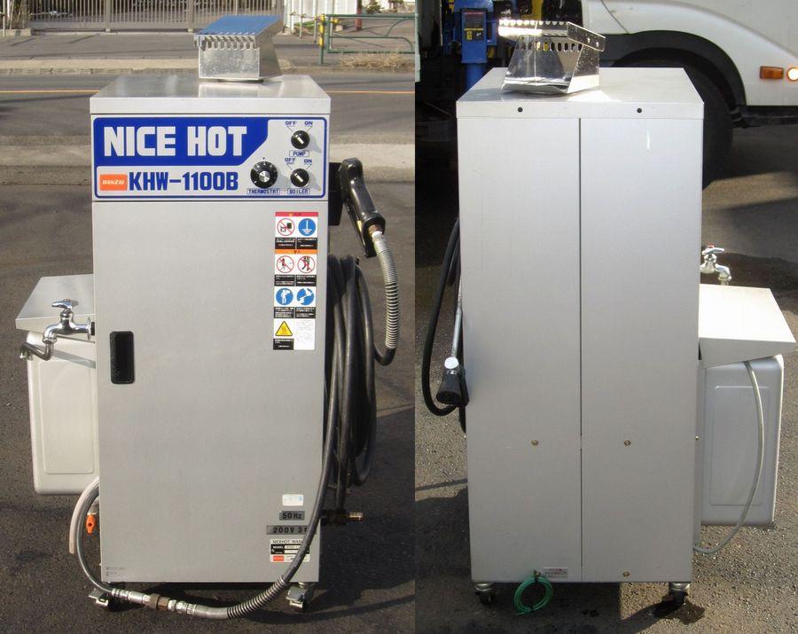バンザイ 高圧洗浄機 KHW-1100B